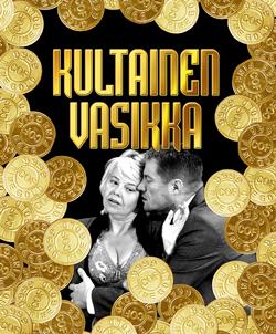 2008_Kultainen_vasikka_250x302